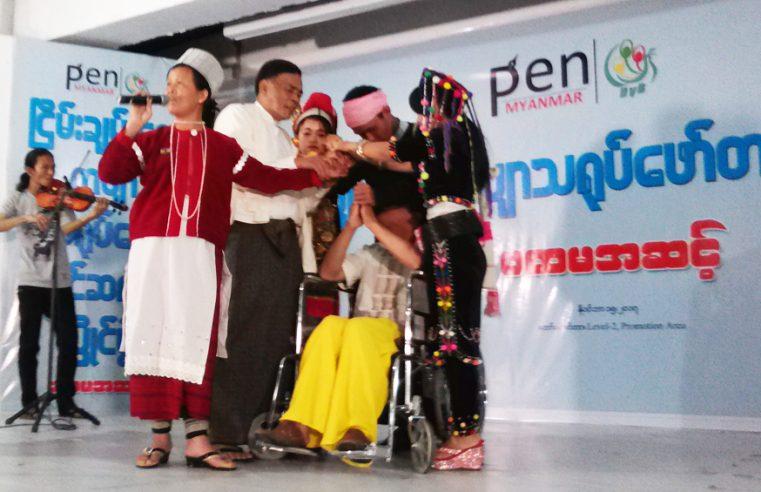 ပဲန်မြန်မာ၏ ငြိမ်းချမ်းရေးကဗျာသရုပ်ဖော်တင်ဆက်မှုပြိုင်ပွဲ(ပထမအဆင့်) ကျင်းပ