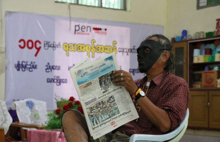 (၁၀၄) ကြိမ်မြောက် ရသအစုန်အဆန် ရေးသူဖတ်သူဆွေးနွေးပွဲ