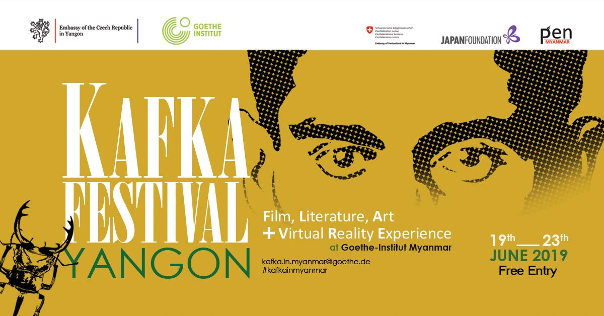 ကာ့ဖ်ကာပွဲတော်-ရန်ကုန်(KAFKA FESTIVAL YANGON) ပါဝင်ဆင်နွှဲရန် ဖိတ်ခေါ်ခြင်း