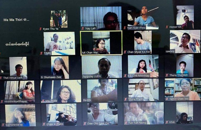 ၁၄၁ ကြိမ်မြောက် ရသအစုန်အဆန် ရေးသူဖတ်သူစုန်ဆန်ပွဲ