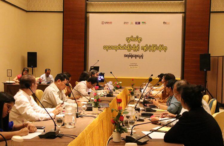 ပြည်သူ့လွှတ်တော်၊ ဥပဒေကြမ်းကော်မတီနှင့် ပြုလုပ်ခဲ့သည့် ဆွေးနွေးပွဲ