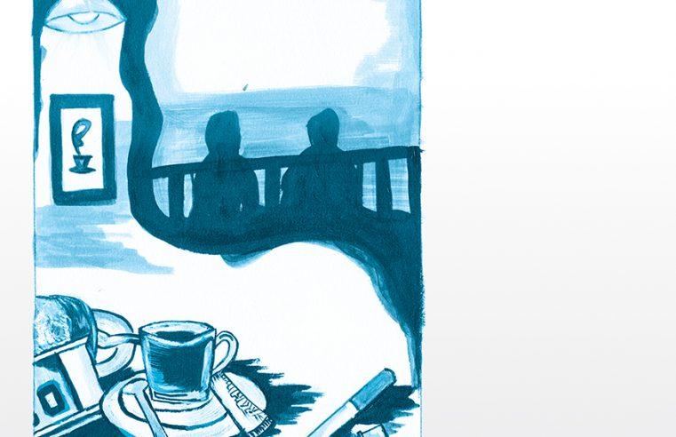 ကော်ဖီဆိုင်ရှုမျှော်ခင်း(ရသစာတမ်း)၊ စာရေးဆရာ တည်မှီ