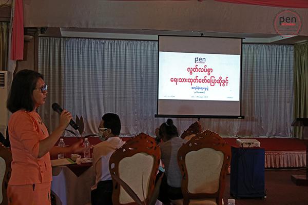 ဧရာဝတီတိုင်းဒေသကြီး ရွေးကောက်ခံလွှတ်တော်ကိုယ်စားလှယ်များနှင့်အတူ ပြုလုပ်ခဲ့သည့် ဆွေးနွေးပွဲ